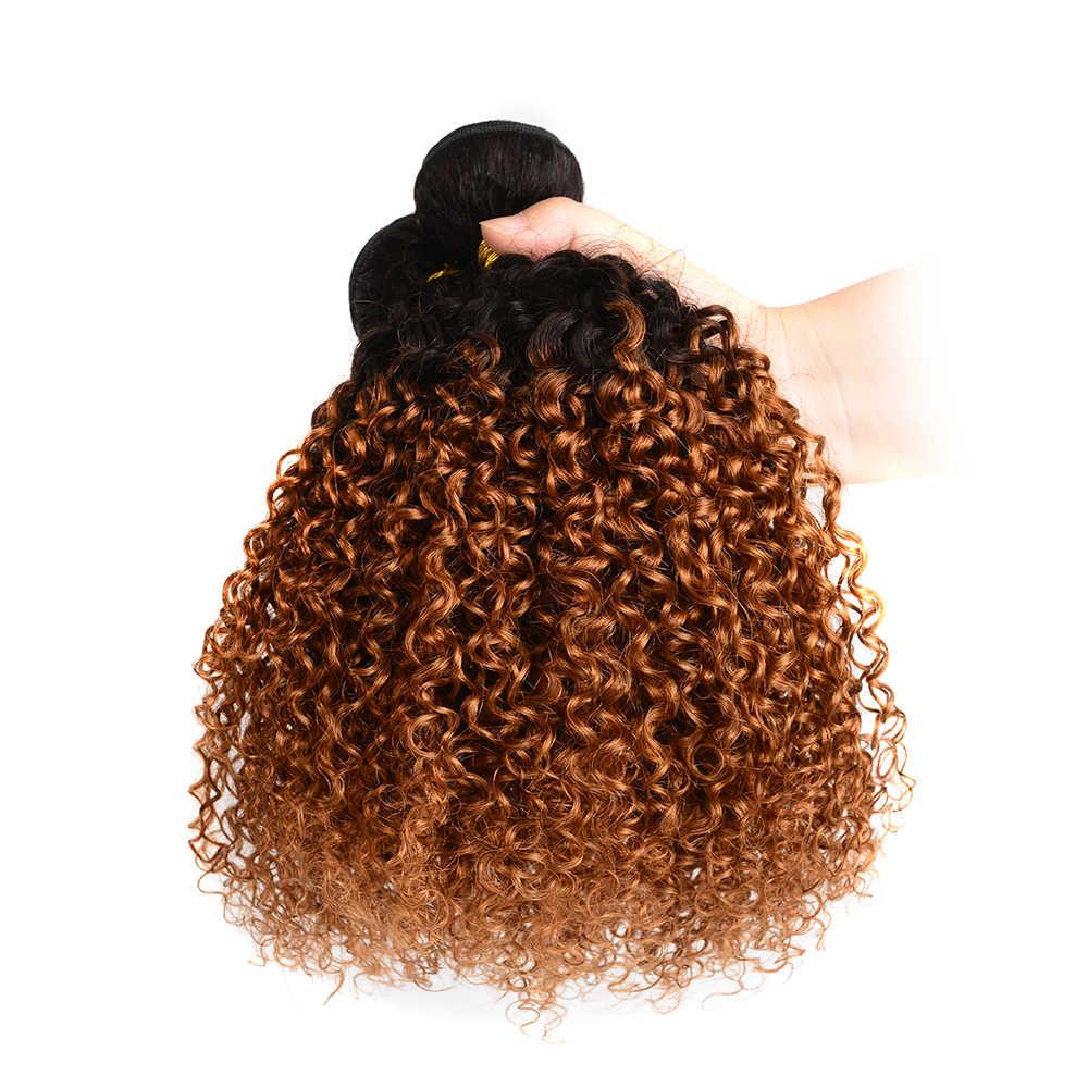 DreamDiana два тона Ombre 1B/30 бразильские пряди кудрявых волос с закрытием Омбре 4 пучка с закрытием Ombre Tissage Bresilien
