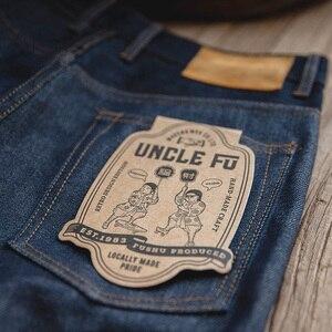 Image 2 - MADEN بنطلون جينز دينم للرجال مقاس كبير وطويل مناسب ومنتظم بنطلون جينز مستقيم خام Selvedge بنطلون أزرق داكن سروال كلاسيكي