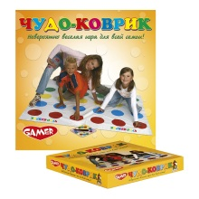 Детская комнатная игра