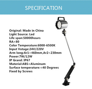 Image 5 - 7W/12W LED Long Arm Foldable IP67 Waterproof CNC Machine Tool Working Lamp Extended Turning Arm Anti Oil Machine Light Luminaire