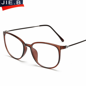 Image 3 - Anti UV reflektierende Übergang Sonne Photochrome Lesebrille Frauen Ultra Licht TR90 Rahmen Presbyopie Brillen für Männer