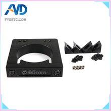 Диаметр 65 мм алюминиевый фрезерный станок комплект для крепления шпинделя фрезерный станок с ЧПУ дополнительный набор для мыши для Workbee OX CNC Makita RT 0700C 3d принтер Часть