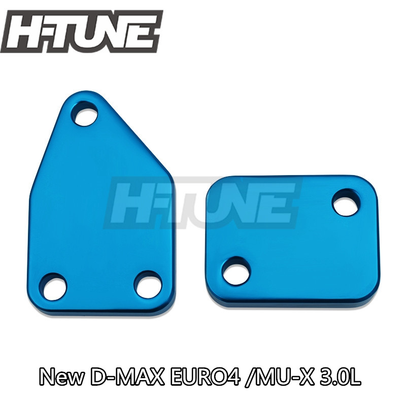 H TUNE EGR Exhaust Gas Valve Blanking Plate for New D Max / MU X Turbo Diesel 4JJ1 3.0L 2012+|Assembly Parts| |  - title=
