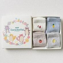 Детские носки 4 пары