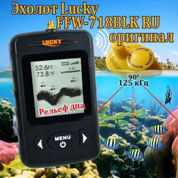 LUCKY FFW 718 BLK Fish Finder Wireless Sonar Operational range 120 meters Digital Design 45 meters