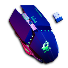 Wireless  Opto-electronic Mouse Mice for Notebook Desktop Rechargeable 7 Colors LED Breathing Light Illuminated Mechanical Game