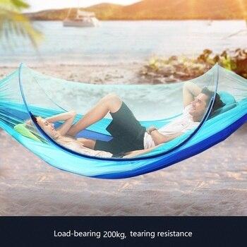 Parachute cloth anti mosquito double hammock Folding Hammock Outdoor Hammock Light and Easy to carry Hammock Camping Tent цена 2017