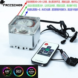FREEZE MOD Computer water-cooled mute pump with a four-meter flow 800L/H support RGB AURA PU-FS4