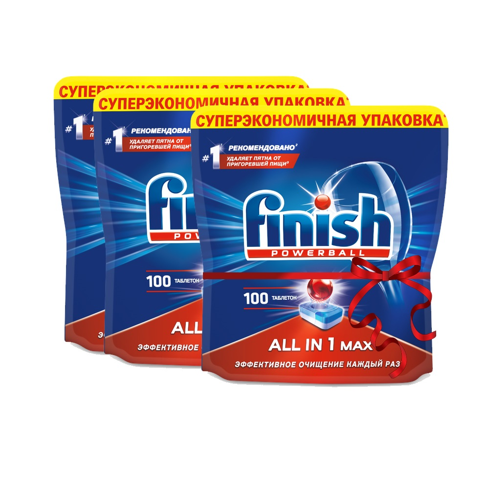 finish dishwasher tablets, 300 pcs lamotrigine tablets