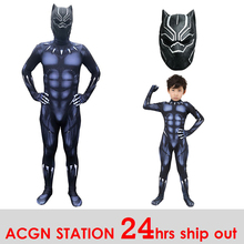 Black Panther kid costumes TChalla cosplay costume Costume Halloween For Adult BP suit for and adult