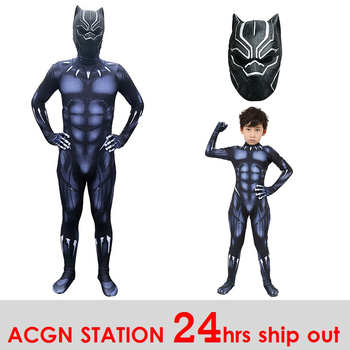 цена Black Panther kid costumes T'Challa cosplay costume Black Panther Costume Halloween Costume For Adult BP suit for kid and adult онлайн в 2017 году