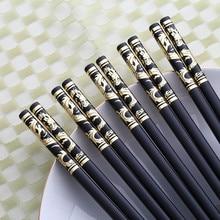 Китайские палочки для еды из черного сплава для суши Хаши