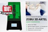 Novo 2019! Impressora 3D DLP/LCD-ZOBU 3D ARTEL. Frete grátis! LCD 2 K com sombra, máscara de impressão resina 405nm (250 ml para livre)