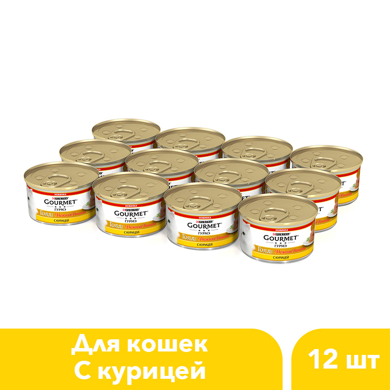 Wet food Gourmet Gold Delicate Filling for cats with chicken, bank, 12x85 g. wet food gourmet gold gentle beats for cats with beef and tomatoes bank 12x85 g