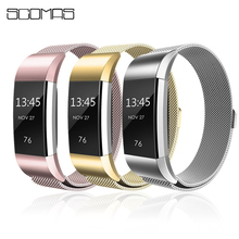 SCOMAS Replacement Strap For Fitbit Charge 2 Band Stainless Steel Milanese Loop With Magnet Lock Wrist Bracelet