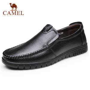 CAMEL Spring Men Shoes Men's Leather Loafers Non-slip Casual Middle-aged Wear-resistant Soft Bottom Business Shoes Man 38-45