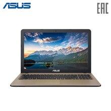 Ноутбук ASUS X540UB-DM264 15.6