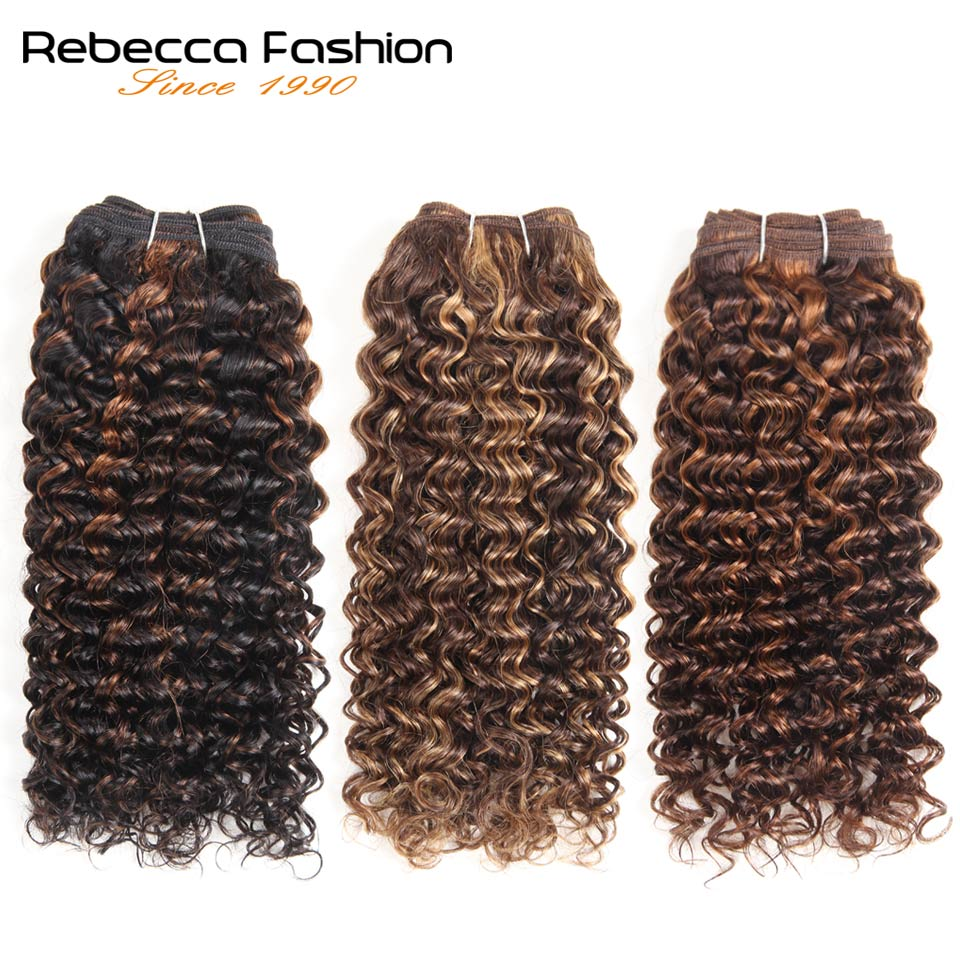 Rebecca Remy Human Hair Bundles 100g Brazilian Curly Hair Weave Pre-Colored Kinky Curly Brown Auburn Hair Extensions P4/30 P4/27