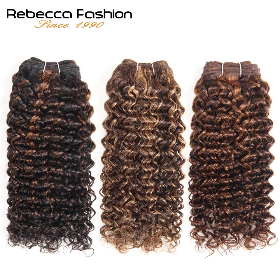 Rebecca remy feixes de cabelo humano 100g tecer cabelo encaracolado brasileiro pré-colorido kinky encaracolado marrom auburn extensões de cabelo p4/30 p4/27