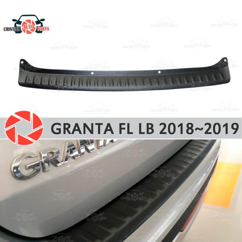 Накладка на заднюю панель для Lada Granta Facelift 2018 ~ 2019 защитная накладка на заднюю панель для автомобиля Стайлинг украшения аксессуары