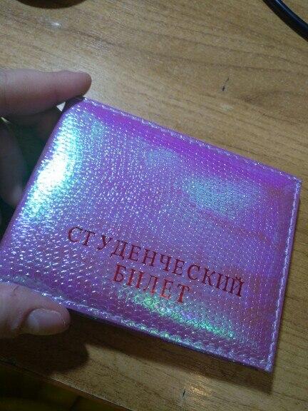 1pc Kleur mode Russische beschermhoes voor een studentenkaart PU lederen Litchi patroon Student ID-houder photo review
