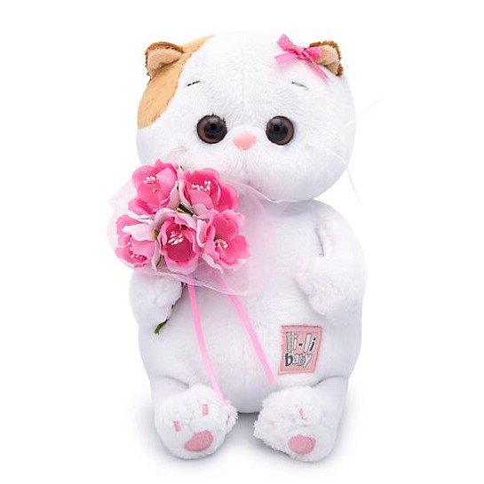 BUDI BASA Stuffed & Plush Animals 10733069 Soft Toy Friend Animal Girl Boy Play Game Girls Boys MTpromo