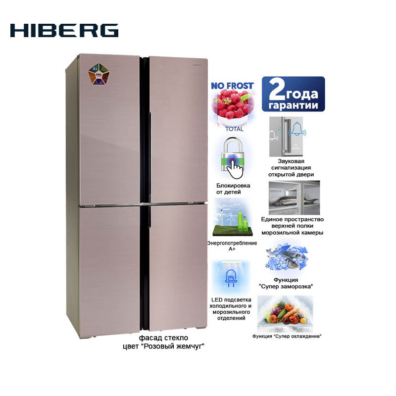 4-door refrigerator HIBERG RFQ-490DX NFGP холодильник hiberg rfq 490dx nfxq