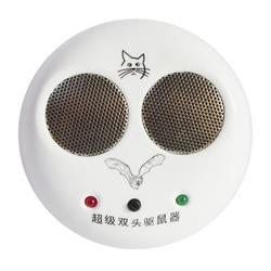 Plug In Powered Bat Mouse Ultrasonic Repellent Outdoor Waterproof Animal Repeller Deterrent Scarer Pest Control Hot