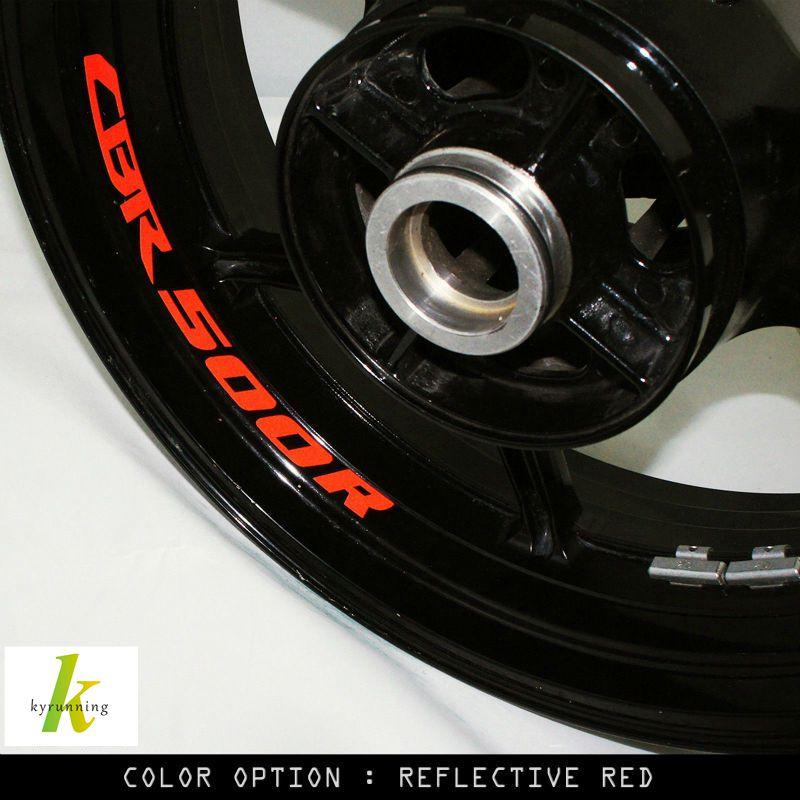 8 X CUSTOM INNER RIM DECALS WHEEL Reflective STICKERS STRIPES FIT HONDA CBR 500R CBR500R