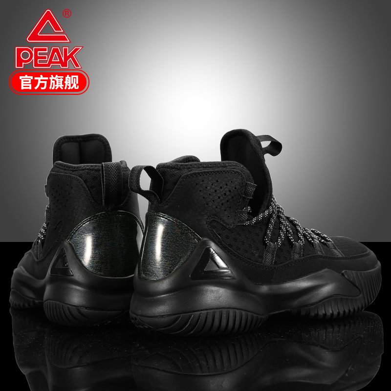 все цены на Peak basketball shoes men 2018 summer new black mesh breathable shock absorption non-slip wear-resistant sports shoes