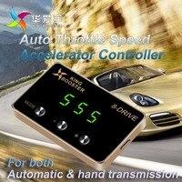 Автомобиль электронный контроллер дроссельной заслонки автомобильного ускорителя Booster педаль газа Commander для BUICK ENCLAVE все двигатели 2009 +