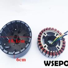 5000 Вт 27 полюсное напряжение под заказ(48 В/60 в/72 в) статор и ротор комплект для генератора постоянного тока подходит на 19 мм конический 41 мм выходной вал