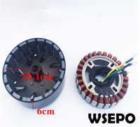 5000 ワット 27 ポール電圧カスタマイズ (48 V/60 V/72 V) 固定子と回転子キット dc 発電機にフィット 19 ミリメートルテーパー 41 ミリメートル出力軸