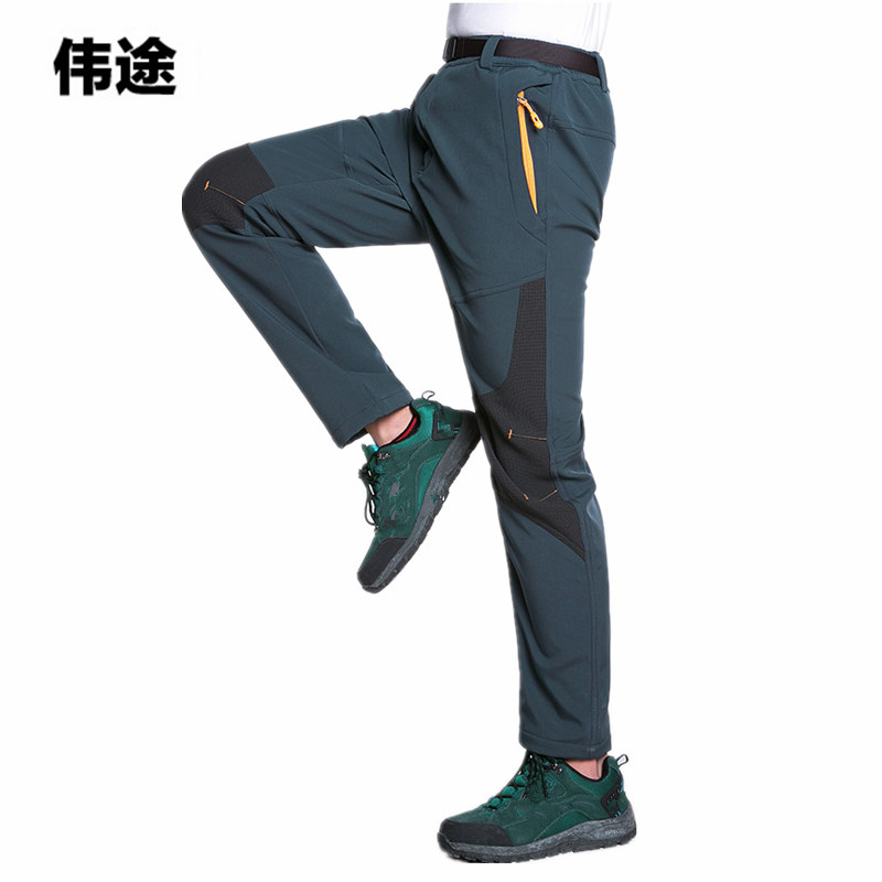 WEITU Men's 2018 New Winter Hiking Pants Outdoor Softshell Trousers Waterproof Windproof Thermal for Camping Ski Climbing 7XL kangfeng чёрный цвет 7xl