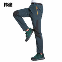 WEITU Men's 2018 New Winter Hiking Pants Outdoor Softshell Trousers Waterproof Windproof Thermal for Camping Ski Climbing 7XL