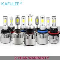 GZ Kafolee S2Car Headlights