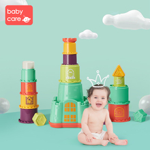 Babycare Mini House Stack Cup Multifunction Educational Baby Toys Rainbow Color Figures Folding Tower Funny Piles Cup Nested Toy цена