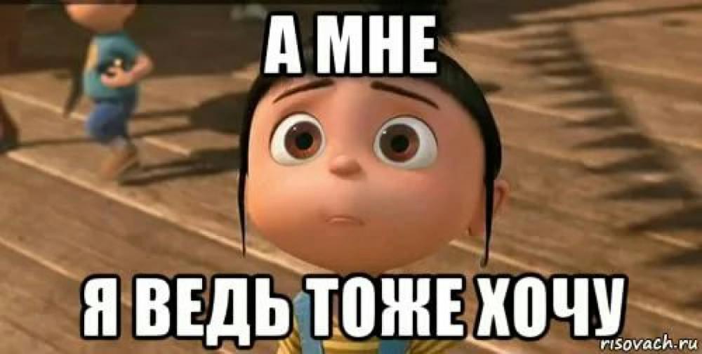 hochu-chtobi-menya-tozhe-tak-v-popku