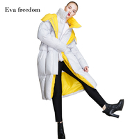 Trend brand 2018 fashion new personality white duck down women's coat fashion contrast color long hooded down jacket