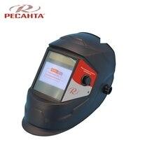 Сварочная маска Ресанта MС-5