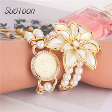 2018 New Arrival Fashion Flowers Pearl Bracelet Watch & Creative Ladies watch & Bracelets & Bangles Watch With Free Shipping