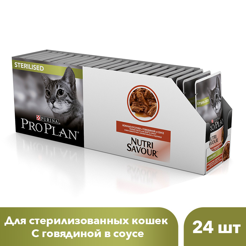 Pro Plan Nutri Savour wet food for adult sterilized cats and neutered cats with beef in sauce, Spice, 24x85 g. wet food pro plan nutri savor for adult sterilised cats and neutered cats with turkey in jelly pouch 24x85 g