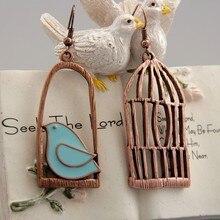 Модные креативные бронзовые Птички и серьги в форме стилизованной птичьей клетки неправильный дизайн винтажные эмалированные женские очаровательные серьги специальный подарок