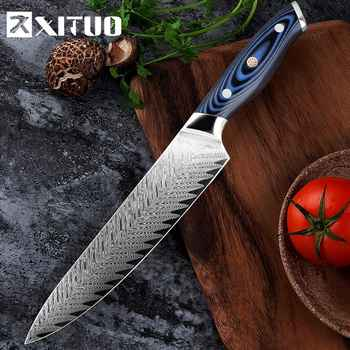 """XITUO High Quality 8\""""inch Damascus Chef Knife AUS10 Stainless Steel Kitchen Knife Japanese Santoku Cleaver Meat Slicing Knife AA - Category 🛒 Home & Garden"""
