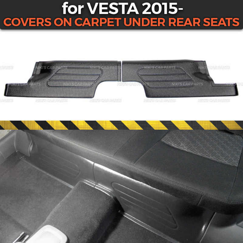 Pads under the rear seats for Lada Vesta 2015- covers on carpet sill trim accessories protection of carpet car styling
