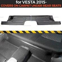 Almohadillas debajo de los asientos traseros para Lada Vesta 2015, cubiertas para alfombra, embellecedor de alféizar, accesorios de protección de alfombra, decoración de coche