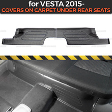 Pads under the rear seats for Lada Vesta 2015  covers on carpet sill trim accessories protection of carpet car styling