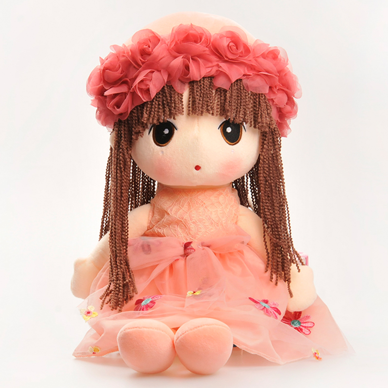 RYRY 50cm Cute Fairy Stuffed Dolls Angela Flower Dolls Sweet Girls Soft Plush Toys for 2-6 Years Old Girls Childrens Gifts