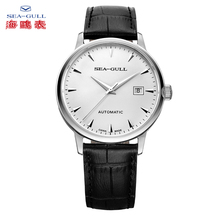 SEA-GULL Business Watches Mens Mechanical Wristwatches Calendar 50m Waterproof Leather Buckle Sapphire Male 819.613