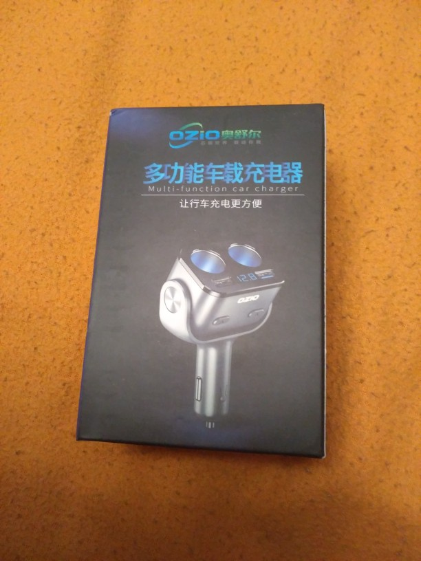 USB ручки; система навигации Прадо ; 24В быстрое зарядное устройство; авто светодиодные;